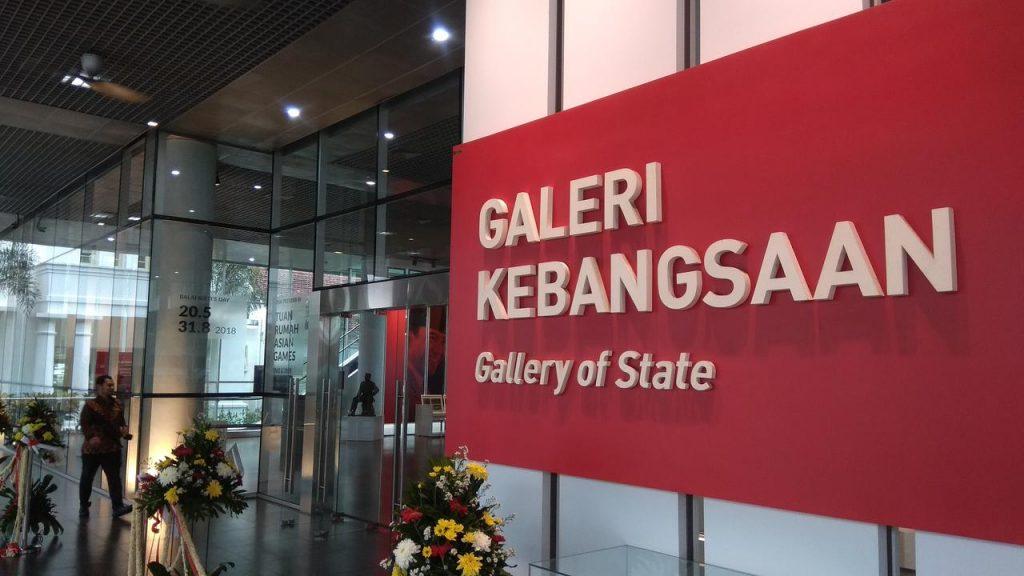 Museum Kepresidenan Balai Kitri