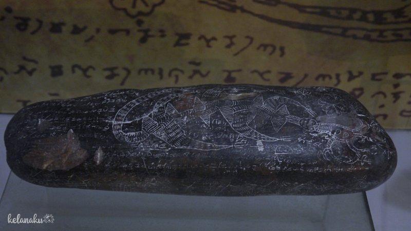 Koleksi Museum Lampung
