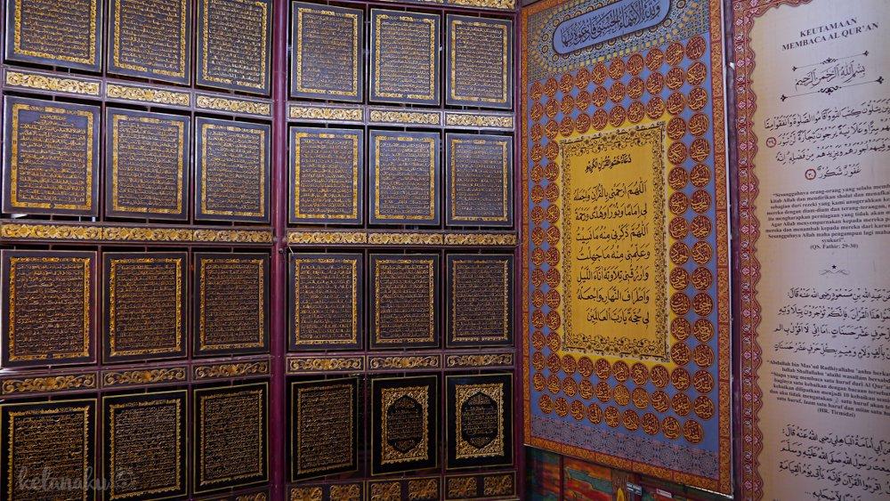 Al-Qur'an Al-Akbar Gandus