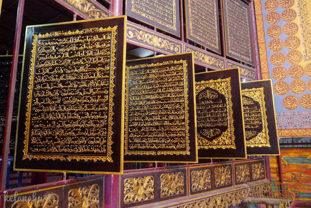 Al-Qur'an Al-Akbar Gandus, Destinasi Religi di Kota Palembang ...